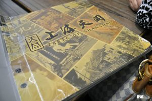 Taste of Shanghai, Eastwood