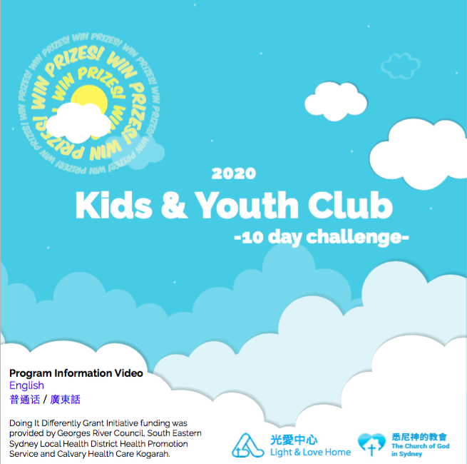 Kids & Youth Club Program - VIRTUAL